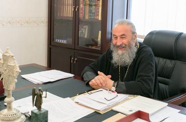 """Блаженнейший Митрополит Онуфрий: """"Православный христианин не может быть пессимистом"""""""