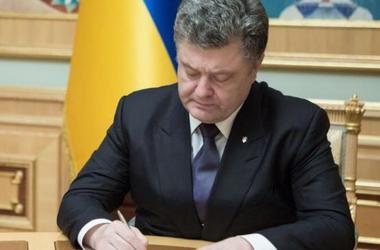 Порошенко поддержал закон о создании Экспортно-кредитного агентства