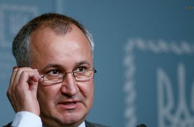 Украина готова отдать боевикам 228 человек в обмен на 48 украинских заложников - СБУ
