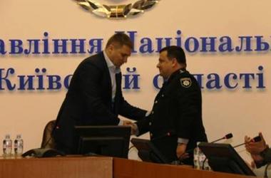 В полиции Киевской области появился новый начальник