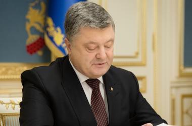 Новости шоу-бизнеса украины сегодня