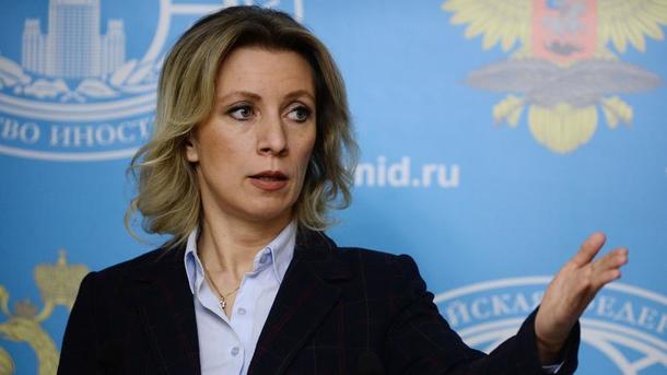Контрмеры вотношении США будет объявлены 30декабря— МИД Российской Федерации