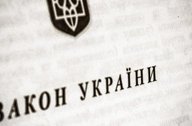 В Украину запретили ввозить часть российских книг