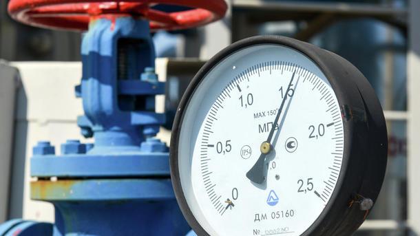«Нафтогаз»: Транзит газа через государство Украину упал на19% из-за загрузки Opal