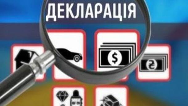 Cтабильность работы реестра е-деклараций под угрозой— администратор