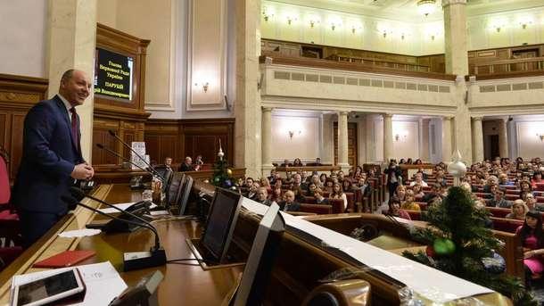 Выстояли вгод испытаний: Парубий поздравил Украинское государство спраздниками