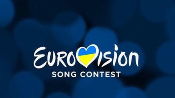 Евровидение-2017: Гройсман поведал одостигнутых договоренностях