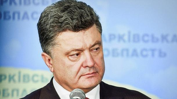 Порошенко: «Украинская оккупация— это временно»