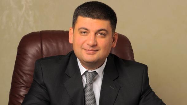 Гройсман получил 4 млн грн доходов отаренды недвижимости в предыдущем году