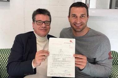 Владимир Кличко на Новый год получил в подарок контракт от первого промоутера
