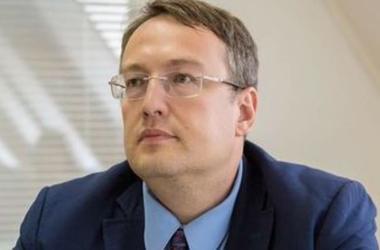 Геращенко раскрыл новые подробности по стрельбе Пашинского