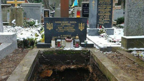 Родственники Олеся вКанаде согласны наего перезахоронение вУкраинском государстве