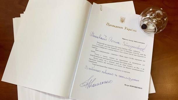 Порошенко написал письмо-поздравление политзаключенным вКрыму иРФ— Афанасьев