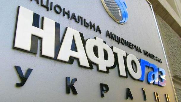 «Нафтогаз Украины» получит кредит в500 млн. долларов назакупку газа