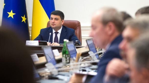 Госсекретарь поведал какие заработной платы вКабинете министров Украины