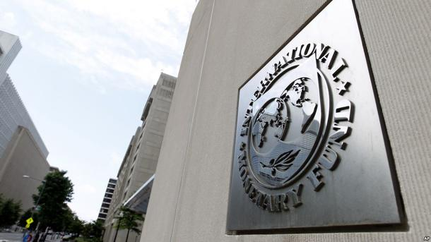 Размер четвертого транша МВФ урезали практически вдвое