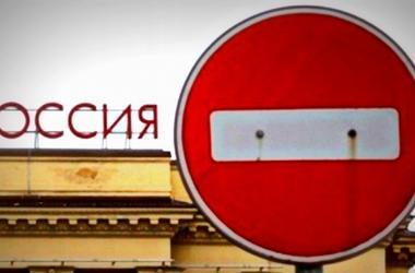 Сенат США готовит законопроект о новых санкциях против РФ
