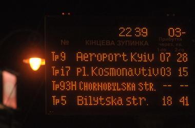 В Киеве запустили ночные автобусы: как работает новый транспорт