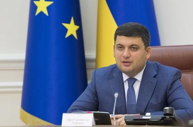 Гройсман рассказал, как Кабмин борется с главным вызовом Украины