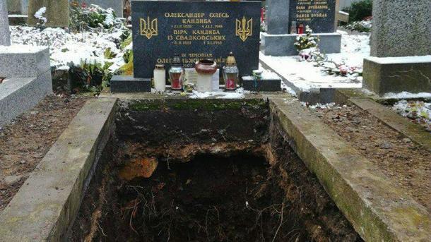 Гробница на могилу фото памятники в воронеже фото и цены б у