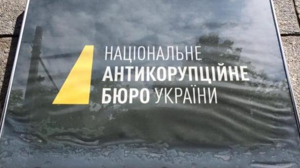 ВНАБУ открыли дела против 2-х чиновников и народного депутата