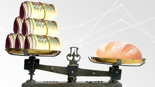 ВГосстате говорили о двукратном понижении инфляции в предыдущем году