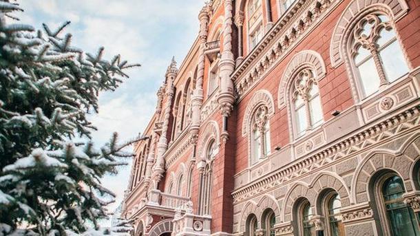 ВНБУ подтвердили введение купюры номиналом 1 000 грн