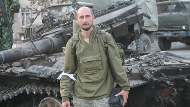 Аркадий Бабченко. Фото: Фейсбук