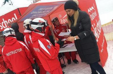 В Карпатах прошел Кубок Яны Клочковой по горнолыжному спорту