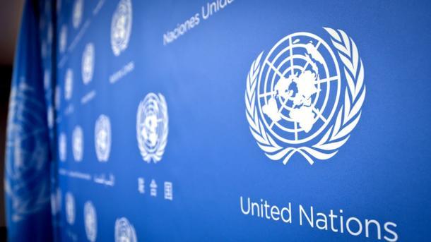 ООН: Литва, Латвия иЭстония получили статус Северной Европы