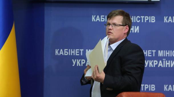 Розенко проинформировал, когда граждане «ЛДНР» получат пенсии исоцвыплаты