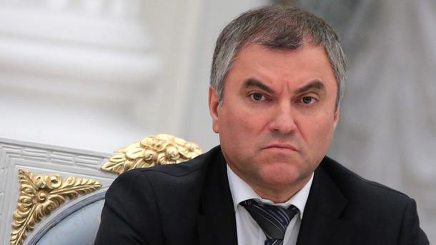 Володин ответил навопрос обучастии Российской Федерации вработе ПАСЕ