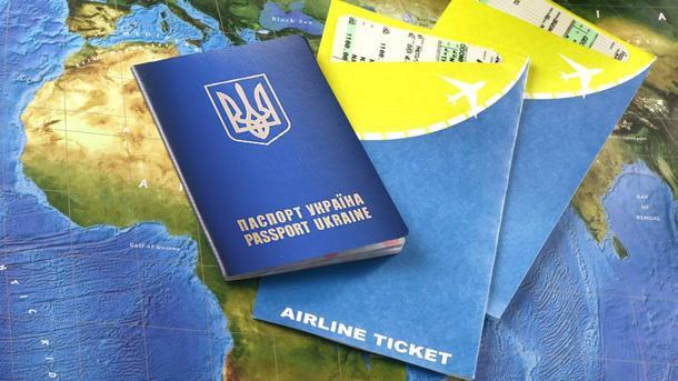 Картинки по запросу украина визовый режим