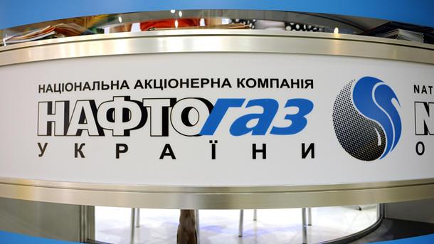 Кабмин ограничил полномочия правления «Нефтегаза» впользу набсовета компании