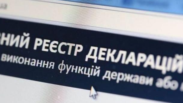 НАПК сегодня передаст вМинюст доработанный порядок проверки е-деклараций