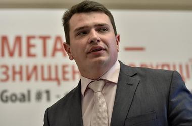 НАБУ расследует дело в отношении ряда банков о выводе средств рефинансирования за границу - Сытник