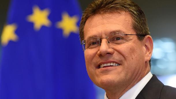 ВЕврокомиссии обещали Украине €100 млн для Фонда энергоэффективности