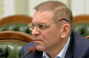 Депутат Пашинский стрелял из оружия, подаренного Аваковым – СМИ