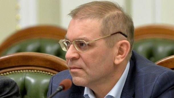 Генпрокуратура допросит Пашинского обинциденте сострельбой