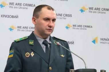 В Госпогранслужбе прокомментировали задержание украинца в Крыму