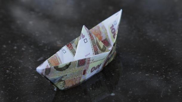НБУ на11января ослабил курс гривны кдоллару до27,19