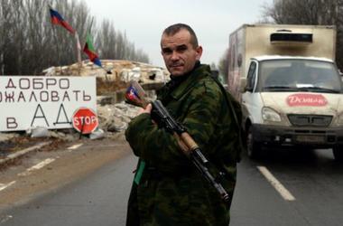 Боевики обстреляли полицию на Донбассе