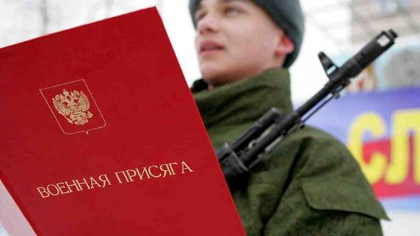 Свесны крымчан будут посылать служить в русские регионы