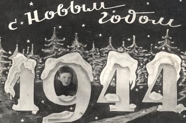 Новый год родом из прошлого: киевляне отмечали зимние праздники в центре города и писали рекордное число открыток