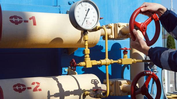 Французская Engie начала поставки газа на государство Украину