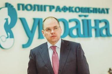 Новый губернатор Одесской области Степанов: что мы о нем знаем