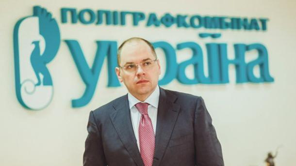Порошенко представил нового руководителя Одесской ОГА— Губернатор изСлавянска