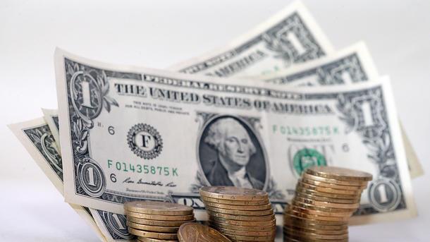 29! вгосударстве Украина вновь растет курс доллара