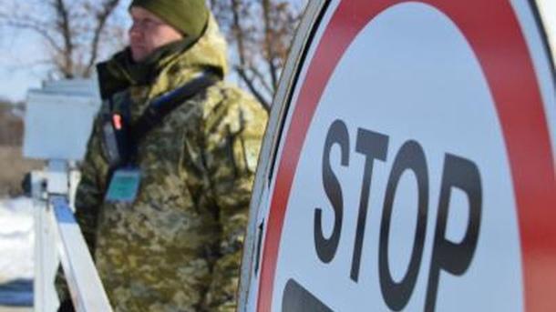 РФ  неофициально ужесточила режим пересечения границы для украинцев— ГПСУ