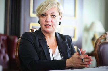 НАБУ взялось расследовать деятельность главы Нацбанка Гонтаревой - Куценко